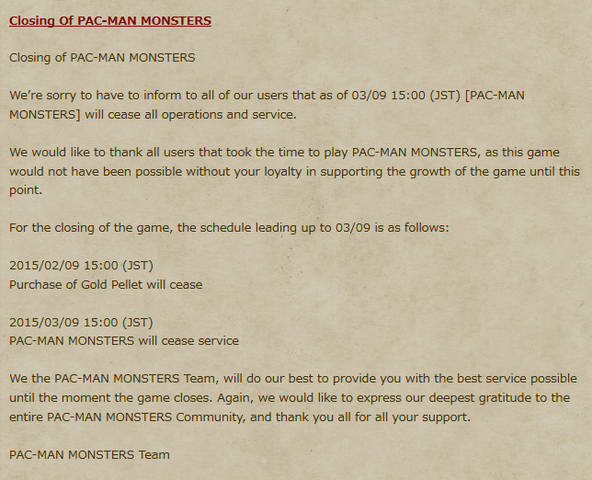 File:Pac-Man Monsters Closure Notice.png