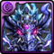 No.682  -{ヘビーメタルドラゴン}-(重金屬龍)