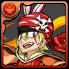 No.979  レッドパイレーツ(紅海賊)
