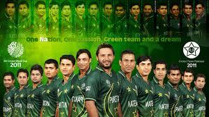File:Pakistani Cricket Team.jpeg