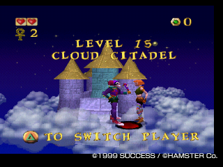 File:Cloud Citadel PSN-upload.png