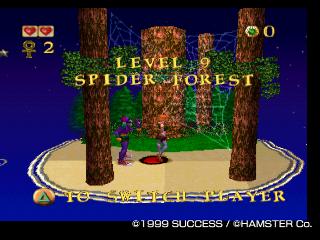 File:Spider Forest PSN-upload.png
