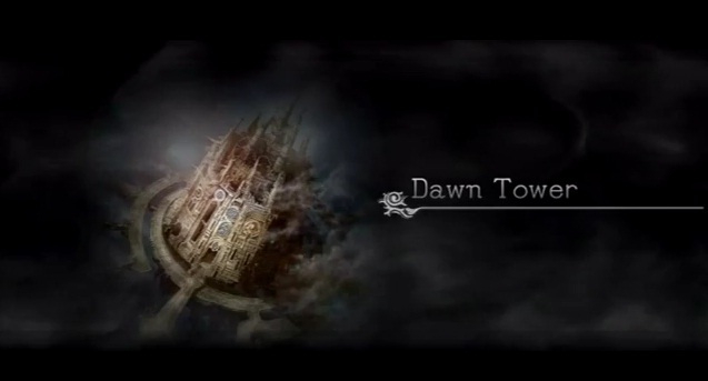 File:Dawn Tower.jpg