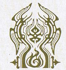 File:Crimson Symbol.png