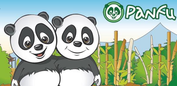 File:Panfu-logo.jpg