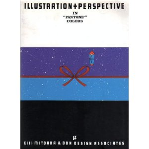 File:Illustration and Perspective in Pantone Colors.jpg