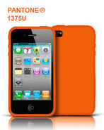 Iphone4 orange