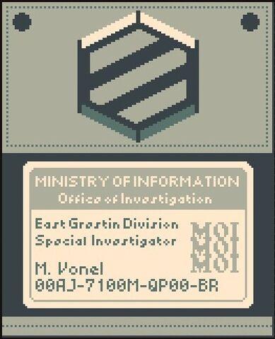 File:Investigatorbadge.jpg