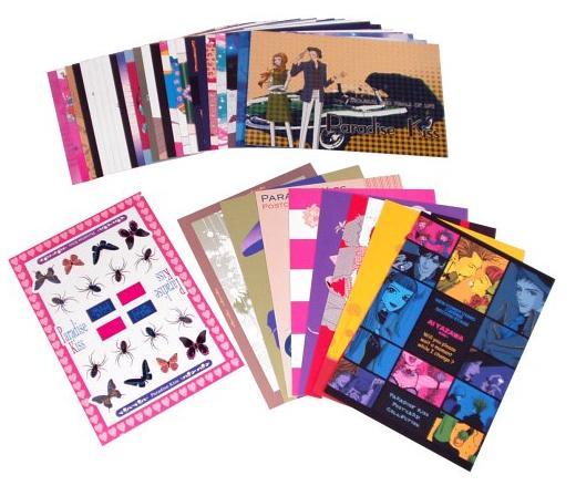 File:ParaKiss Postcard Collection2.jpg