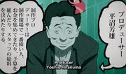 YoshioHiranuma