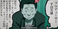 Yoshio Hiranuma