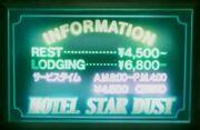 HotelStarDust