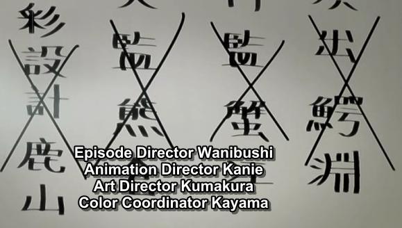 File:WanibushiKanieKumakuraKayama.jpg