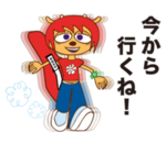 Line Sticker Lammy 17