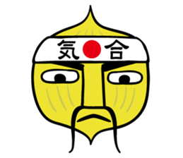File:Line Sticker Tamanegi 27.png