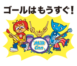 File:Line Sticker Lammy 23.png