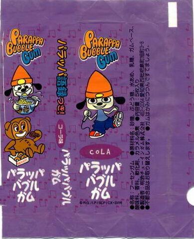 File:Meiji packaging PJ.jpg