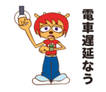 Line Sticker Lammy 11