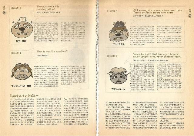 File:UJL guide 82 83.png