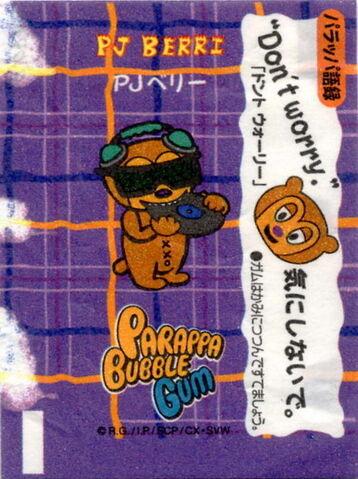 File:Meiji PJ 3.jpg