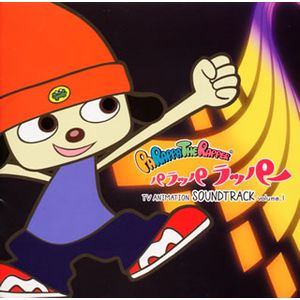 File:00. PaRappa the Rapper TV Animation Soundtrack Vol.1.jpg