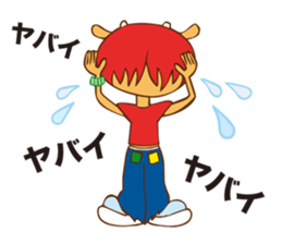 File:Line Sticker Lammy 3.png