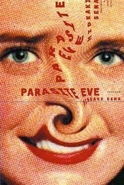 ParasiteEve