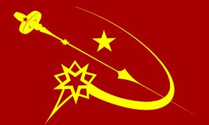 RPP Flag