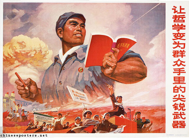 File:26-tremendous-propaganda-posters-from-chinese-communists.jpg