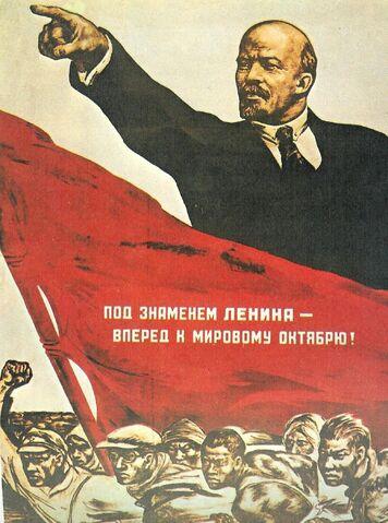 File:18876 lenin communist propaganda.jpg