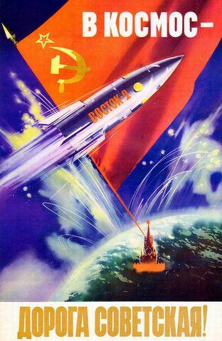 File:Soviet-space-program-propaganda-poster-9.jpg