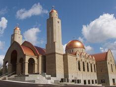 Hosian Church