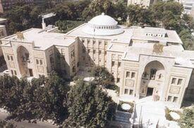Majlis al-Umma