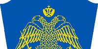 House of Kommenus