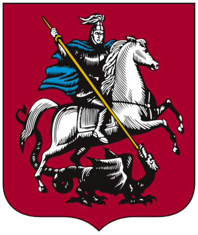 File:Schmittburg.png