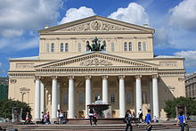 220px-Moscow Bolshoi Theatre 2011