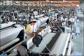 TextileManufacturing