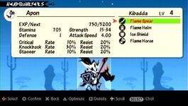 Screenshot psp patapon 3003
