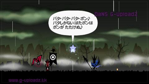 File:Image 2.jpg