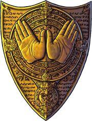 Rahadoum symbol