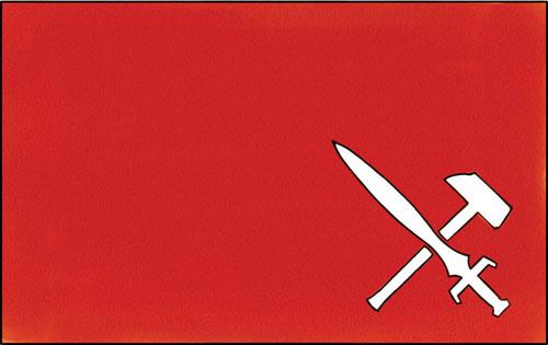 File:Molthune symbol.jpg