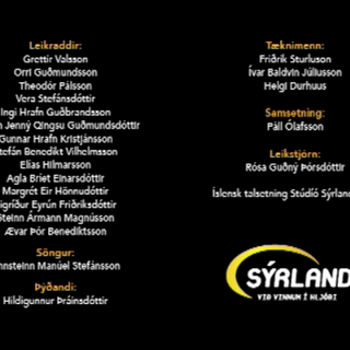 Credits for Season 2 in Icelandic