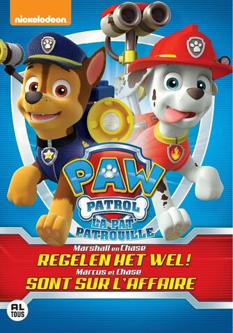 File:PAW Patrol Marshall and Chase on the Case! DVD Belgium-Netherlands.jpg