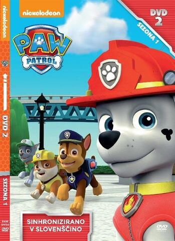 File:Tačke na patrulji Sezona 1 DVD 2 DVD.jpg