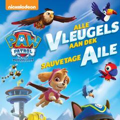 Belgian-Dutch cover (<i>Alle vleugels aan dek</i> / <i>Sauvetage aile</i>)