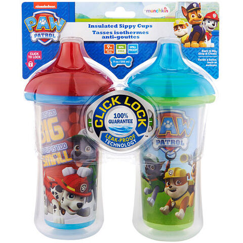 File:Sippy cup 2.jpg