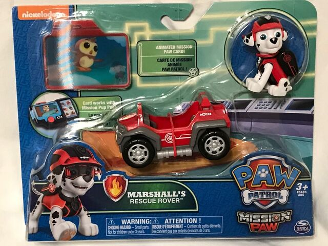 File:Mission PAW - Marshall's Rescue Rover.jpg