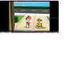 Thumbnail for version as of 14:10, May 9, 2014