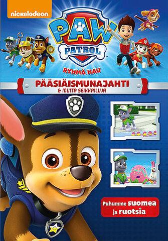 File:Ryhmä Hau Pääsiäismunajahti & muita seikkailuja DVD.jpg