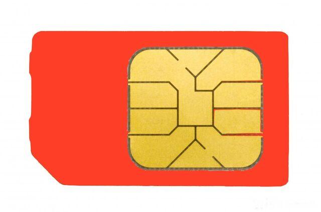 File:Sim-card-yellow-0.jpg